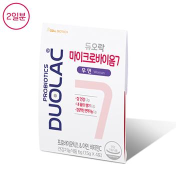[체험용] 마이크로바이옴7 우먼 (2일분)