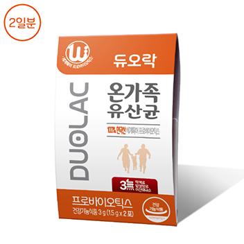 [체험용] 온가족 유산균 (2일분)