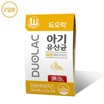 [체험용] 듀오락 아기유산균 (2일분)