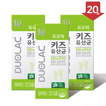 [추석/20%할인] 듀오락 키즈유산균 3개월