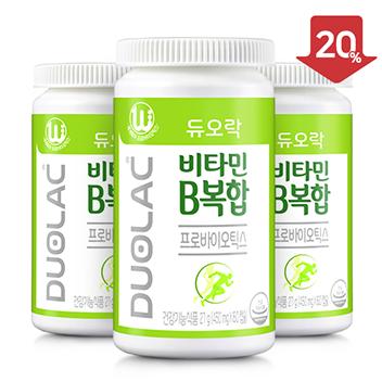 [추석/20%할인] 듀오락 비타민B복합 3개+쇼핑백