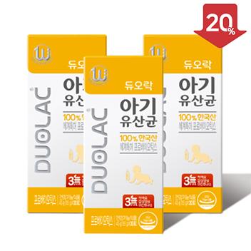 [추석/20%할인] 듀오락 아기유산균 3개월+쇼핑백