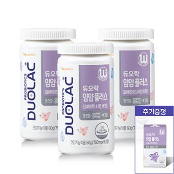 [추석/10일증정] 듀오락 얌얌플러스3개+증정10일+쇼핑백