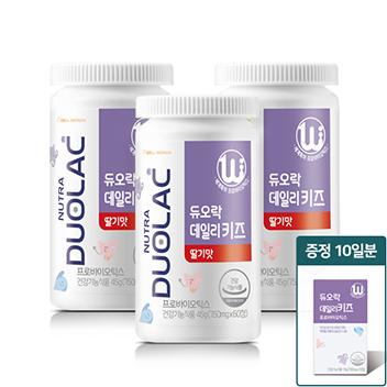 [추석/10일증정] 듀오락 데일리키즈 3개월(딸기)+증정10일(요구르트)+쇼핑백
