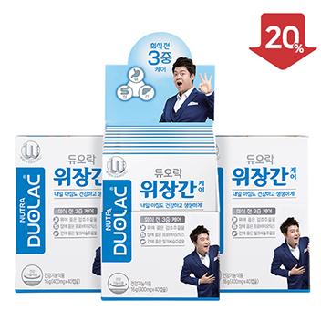 [추석/20%할인] 듀오락 위장간케어20회 3개+쇼핑백