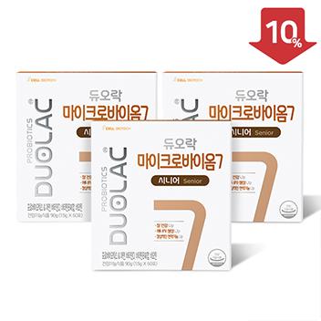 [추석/10%할인] 마이크로바이옴7 시니어 3개월+쇼핑백