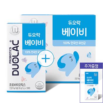 [추석/10일증정] 듀오락 베이비 3개월(30일+65일)+증정10일+쇼핑백