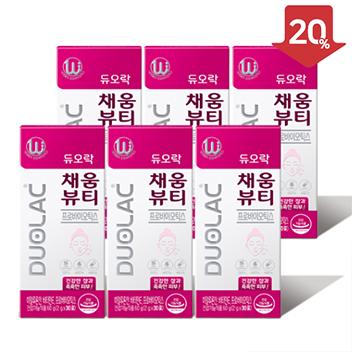 [추석/20%할인] 듀오락 채움뷰티 3개월(6개)+쇼핑백