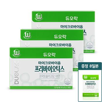 [추석/증정8일] 듀오락 프리바이오틱스 3개월+증정8일+쇼핑백
