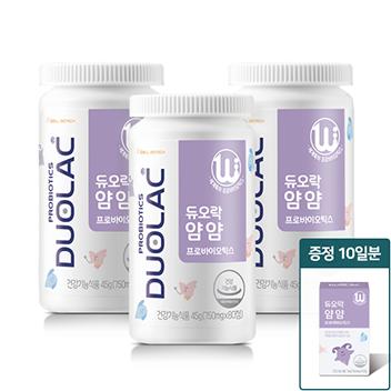 [추석/10일증정] 듀오락 얌얌 3개+증정10일+쇼핑백