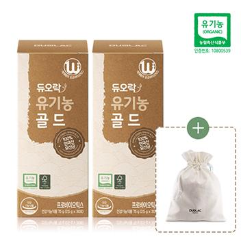 [친환경린넨파우치증정] 유기농 골드 세트