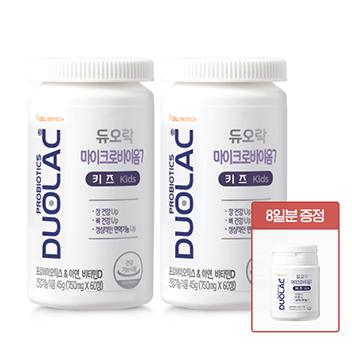 [어린이유산균특집] 마이크로바이옴7키즈2개+증정8일