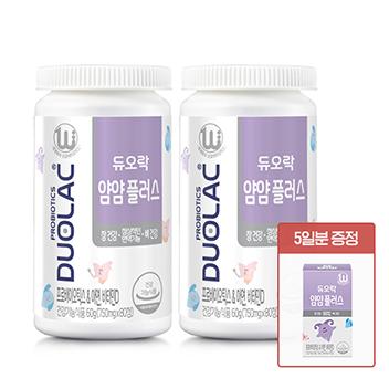 [어린이유산균특집] 얌얌플러스2개+증정5일