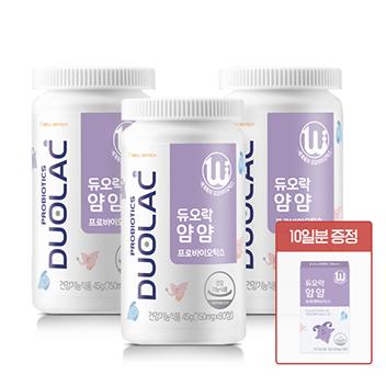 [어린이유산균특집] 얌얌3개+증정10일