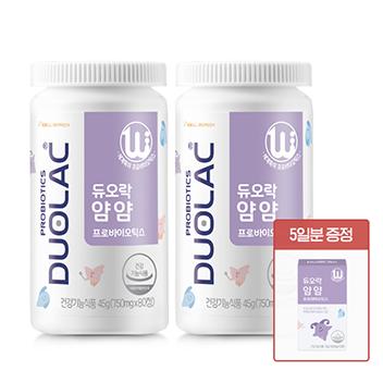 [어린이유산균특집] 얌얌2개+증정5일