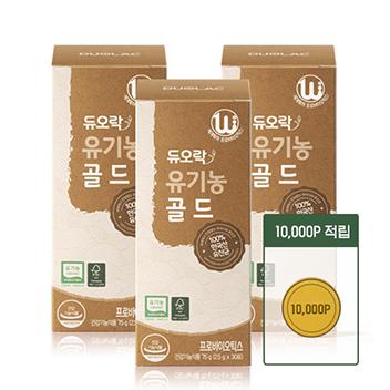 [2021가정/포인트] 유기농 골드3개+포인트10,000점