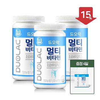 [2021가정/15%/증정] 멀티비타민3개 15%할인+증정4일