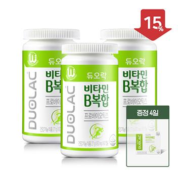 [2021가정/15%/증정] 비타민B복합3개 15%할인+증정4일