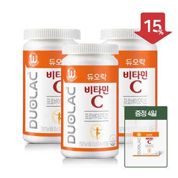 [2021가정/15%/증정] 비타민C3개 15%할인+증정4일