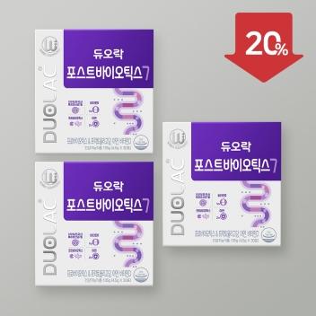 [2021상반기/20%] 포스트바이오틱스7 3개 20%할인