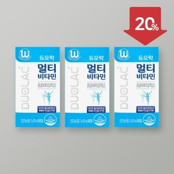 [2021상반기/20%] 멀티비타민(30일) 3개