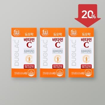 [2021상반기/20%] 비타민C(30일) 3개