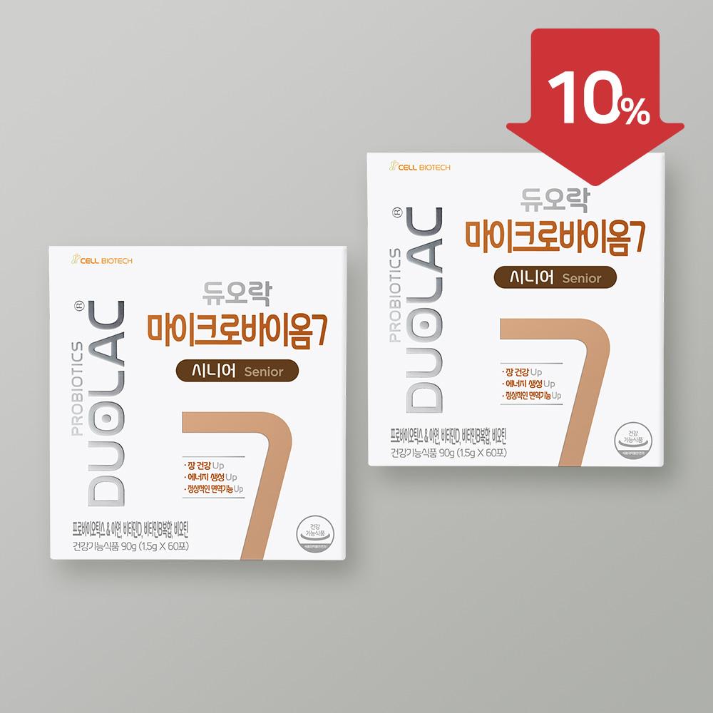 [2021상반기/10%] 마이크로바이옴7시니어(30일) 2개