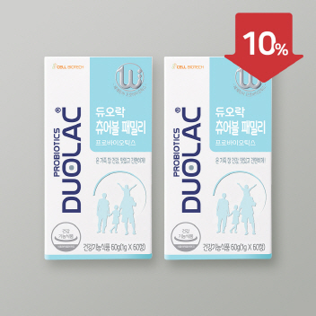 [2021상반기/10%] 츄어블패밀리(30일) 2개