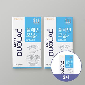 [2+1] 듀오락 플레인모닝 요거트스타터 3개