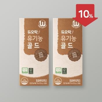 [여름이벤트] 유기농골드 2개 10%할인