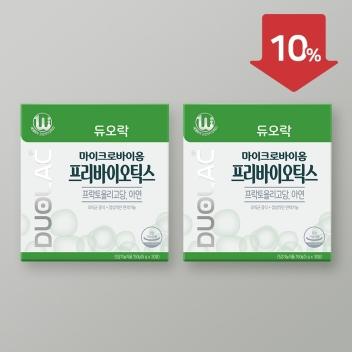 [여름이벤트] 프리바이오틱스 2개 10%할인