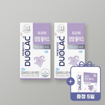 [여름이벤트] 듀오락 얌얌플러스2개+증정5일