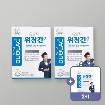 [2+1] 듀오락 위장간케어 20회분 3개