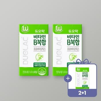 [2+1] 듀오락 비타민B복합 프로바이오틱스 3개