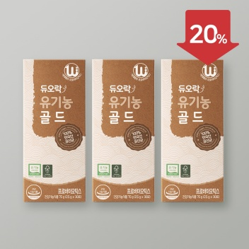 [2021추석/20%] 유기농 골드 3개월+쇼핑백