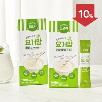 [신제품/10%] 듀오락 요거맘 2개 (20포)