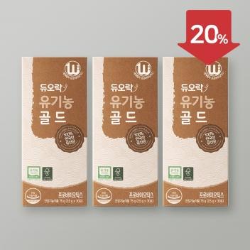 [환절기/20%할인] 유기농 골드 3개