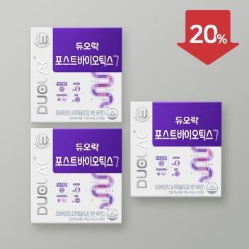 [환절기/20%할인] 포스트바이오틱스7 3개월분