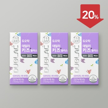 [환절기/20%할인] 데일리키즈 플러스 3개월 초코맛 유산균